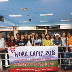 Kumamoto YMCA Youth Work Camp 2018