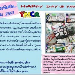 Inside Y'News Ymca Chiangmai