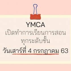เปิดการเรียนการสอน Ymca