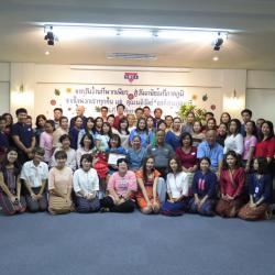 YMCA of Chiangmai's Retirement Ceremony
