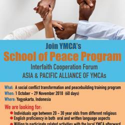 เปิดรับสมัครผู้เข้าร่วมการอบรมโครงการ School of Peace